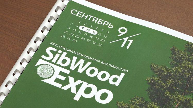 SibWoodExpo 2020